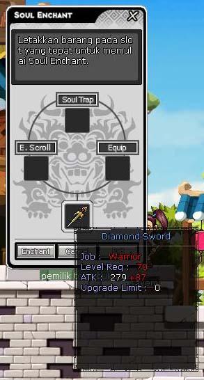 sword-api