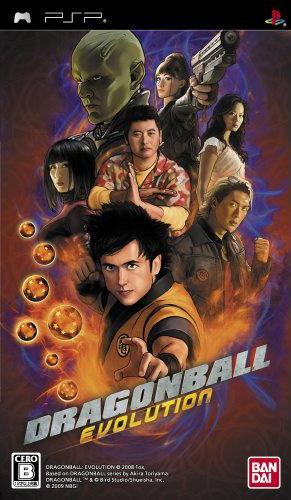 dragon-ball-the-psp-usa